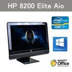 第2世代Core i3搭載 中古パソコン一体型 23型ワイド HP 8200 AIO  メモリ 4GB  大容量HDD250GB  Win10