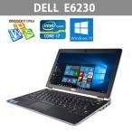 Win10搭載 中古ノートパソコン DELL E6230 12.5型ワイド  第3世代Core i5 2.6GHz   メモリ8GB 大容量HDD250GB  リカバリDtoD領域有 office