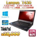 最新Windows10 新品SSD 120GB 中古ノートパソコン FUJITSU LifeBook A550 大画面15.6型ワイド 高速CPU  i5 2.4GHz  メモリ4GB  リカバリDtoD領域有