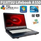 中古ノートパソコン  最新Windows10  15型  富士通 Lifebook   A8290 高速 Celeron  2.20GHz メモリ4GB 160GB office