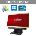 第3世代Core i5搭載 中古パソコン一体型 19型ワイド FUJITSU K553  メモリ 4GB  HDD250GB  Win10