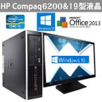 最新Windows10  24型ワイド液晶セット フルHD 無線キーボート&マウス HP Compaq 6200pro 次世代Corei3 3.1GHz メモリ4G  250GB  リカバリ領域