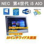���η�PC������̵����FUJITSU K555/H 23�����������8GB��SSD240GB ���ǿ�Win10Pro��� ����4����Core I5-4300M 2.6GHz ������WPSOffice ����̵��KB��MU