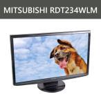 中古液晶モニター MITSUBISHI RDT234WLM 高画質 23型ワイド HDMI フルHD対応 1920x1080