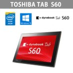 新品 TOSHIBA dynabook Tab S60  10.1型 タブレットPC  Atom  1.44GHz  4GB  64GB  Win10 Pro