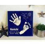 出産祝い 手形タイル彫刻 「夜空の月星座」