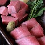もはや「牛タン刺し」グリムキ霜降り牛タン 無添加 低温ロースト 牛タン