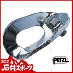 PETZL ペツル ツイストハンガー M8 プリーユ P13