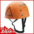 CAMP カンプ ロックスター オレンジ