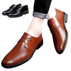 ビジネスシューズ メンズ シューズ ブーツ 革靴 本革 靴 ワークシューズ 歩きやすい カジュアル 防滑 紳士靴 メッシュ 通気性 通学 通勤 おしゃれ