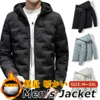 中綿ジャケット メンズ  ダウン 軽量 無地 紳士用 ファッション