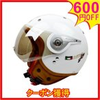 ヘルメット バイク ジェット フルフェイス バイクヘルメット BEON ジェットヘルメット ハーフ フリップアップ オフロード メンズ レディース 激安 人気