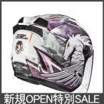 ヘルメット ジェット SOL バイク フルフェイス バイクヘルメット ジェットヘルメット ハーフ フリップアップ オフロード メンズ レディース 激安 人気