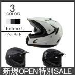 オフロードヘルメット バイク ヘルメット フルフェイス バイクヘルメット ジェット フリップアップ バイク用品 新品 人気 GDR-311