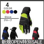 グローブ バイク 手袋 防寒 防水 防風 保温性抜群 防水グローブ バイクグローブ スキー アウトドア 冬用 メンズ