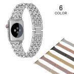 バンド アップルウォッチ ステンレススチール Apple watch Apple watch バンド レザー メンズ レディース 交換用 時計バンド 腕時計ベルト ウォッチベルト