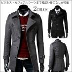 コート メンズ 冬 ロングコート ウインドブレーカー ジャケット ブルゾン フォーマル 大きいサイズ ビジネス 紳士用 アウター jacket 細身 スリム 中綿入り 防寒