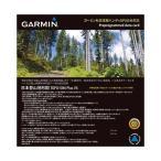 日本登山地形図 TOPO10M Plus V3 microSD/SDカード GARMIN ガーミン