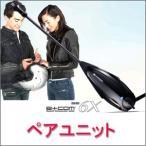 B+COM SB6X(ペアユニット) バイク用ワイヤレスインカム