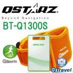 【限定特価!!】BT-Q1300S【Bluetooth、最大10Hz出力可能】GPSロガー&レシーバー ☆安心の2年保証付き
