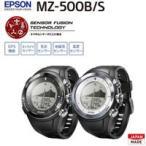 WristableGPS for Trek MZ-500B/S EPSON エプソン