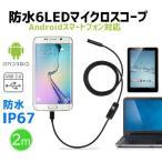 �ե����С��������� ������ ���ޥ� ���� USB ����� ������Υ ����ɥ��� �ޥ����������� �ɿ� 6LED 1W ����� ľ��7mm ����ɥ������� LED�饤���դ� 2m
