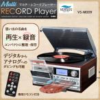 レコードプレーヤー スピーカー内蔵 CD カセットテープ ラジオ SD MP3 再生 対応 オーディオプレーヤー デジタル変換 録音 マルチレコードプレーヤー VS-M009