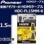 Pioneer HDC-FL15MM-K