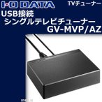 �ϥǥ����塼�ʡ� ������ PC �ѥ����� �ե륻�� USB�� Windows10 �ϥǥ� USB ���դ� �ƥ�� TV ���塼�ʡ� IO�ǡ��� GV-MVP/AZ