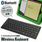 デイトリッパー Libra Bluetoothキーボード LBR-BTK1 BK