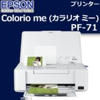 EPSON コンパクトプリンター PF-71