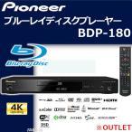 Pioneer ブルーレイディスクプレーヤー BDP-180-K