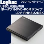 DVDドライブ 外付け 読込専用ドライ�