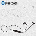 イヤホンマイク Bluetooth ワイヤレス イヤホン 充電式 音楽 通話 ハンズフリー コードレス スマホ ブルートゥース 通信 ヘッドセット 平野商会 HRN-294 HRN-317