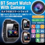 スマートウォッチ アンドロイド iphone Bluetooth 液晶ウォッチ 腕時計 1.44インチ フルタッチ タッチパネル 着信通知 歩数計 アラーム smart watch