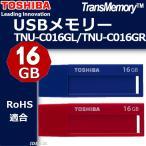 東芝 USBフラッシュメモリ TransMemory 16GB ブルー TNU-C016GL 1コ入
