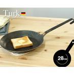 ターク クラシックフライパン 28cm TURK