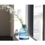 ホルムガード Holmegaard  フローラ ベース 24cm ショート ブルー Flora  並行輸入品