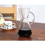 ケメックス CHEMEX コーヒーメーカー 3カップ CM-1GH ハンドル付 ガラスハンドル