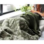 クリッパン(KLIPPAN)×ミナ ペルホネン 225102 ウールシングルブランケット ハウスインザフォレスト 130×180cm グリーン