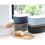 選べる4色 ステルトン RIG-TIG(リグティグ) ブレッドボックス(ホワイト ブラック ブルー グレー) 保存容器 Z00038 6.8L