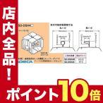 AN47654 【10個入】 ワールドダクター ハゼ式折板屋根用支持金具