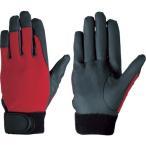 あすつく対応◆BM66595 作業手袋 袖口マジックバンド式 ハンドバリア #20 M寸