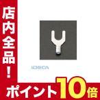 【キャンセル不可】CL50595 3.5Y-5 (Y型) 裸圧着端子 (100ヶ)