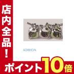 【キャンセル不可】CL80131 48.6mm 【自在】三連クランプ