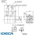 【キャンセル不可】CS01767 ACサーボモータ スマートステップ2(パルス列入力タイプ)