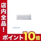 CU76505 富士通ESPRIMO FMV-KB327用キーボードカバー