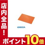 CW90549 Colors 食器洗い乾燥機対応Just Fitまな板 オレンジ25【キャンセル・交換不可商品です】