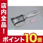 DL15231 道灌作 鍛造片手刈込鋏 両刃型 ガード付 DK675