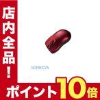 DM12480 Bluetooth3.0ブルーLEDマウス
